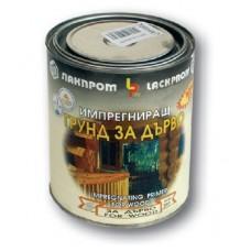 Импрегниращ грунд за дърво Лакпром - 0.7л