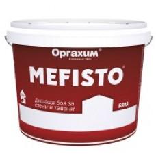 Латекс Мефисто - бял